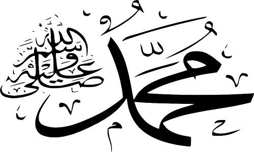 Muhammad..